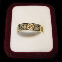 © Goldmine Jewellery - 6mm 9KT Gold Polynesian Design Ring